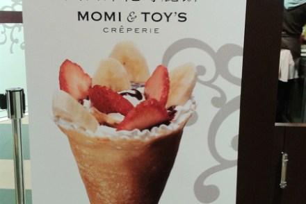 【食記-新竹】Big City巨城購物中心《MOMI & TOY'S入口即化可麗餅》+《Kor Tree勾勾冰淇淋》