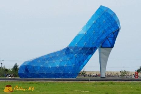 【遊記-嘉義】布袋景點新地標玻璃教堂《高跟鞋教堂》海景公園戶外裝置藝術