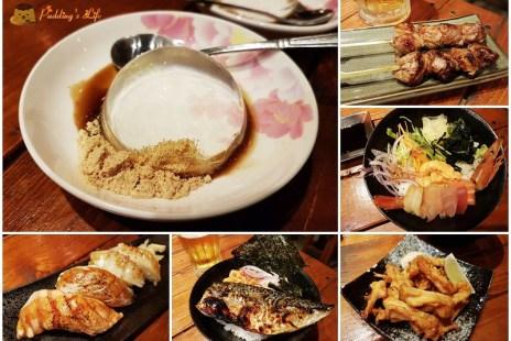 【新竹餐廳】火車站附近百元日料餐酒館《初恋燒》100元均一價居酒屋
