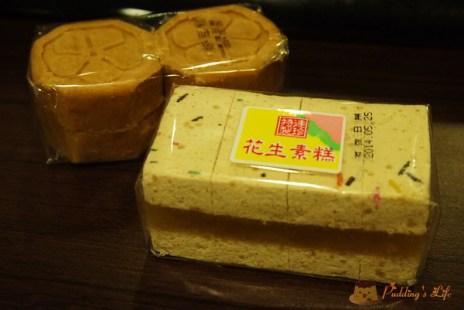 【食記-基隆】基隆市團購/名產/伴手禮《連珍糕餅店》雪露/乳酪起司球
