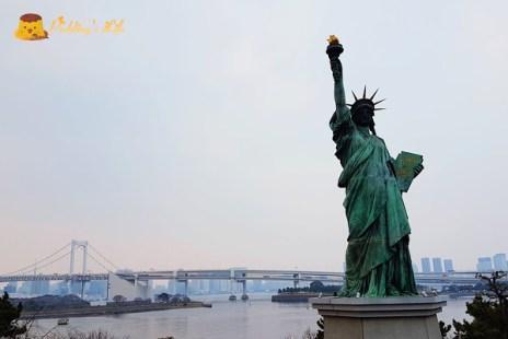 【東京】親子自由行Day5《丸之內-百合海鷗號-台場》Bills鬆餅/彩虹大橋/自由女神