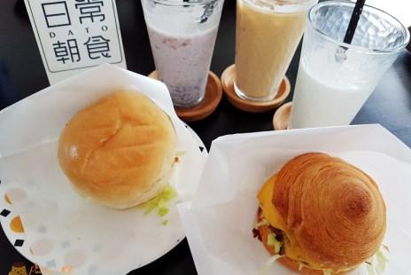 新竹早午餐》日常朝食DATO│晨間的美味烘蛋.搬家到民權路嘍