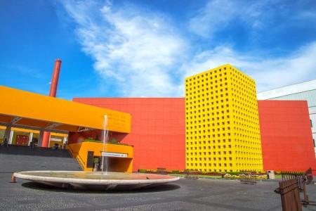 Centro de Convenciones, Puebla