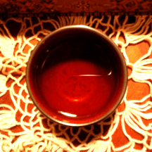 Green tea in a cup