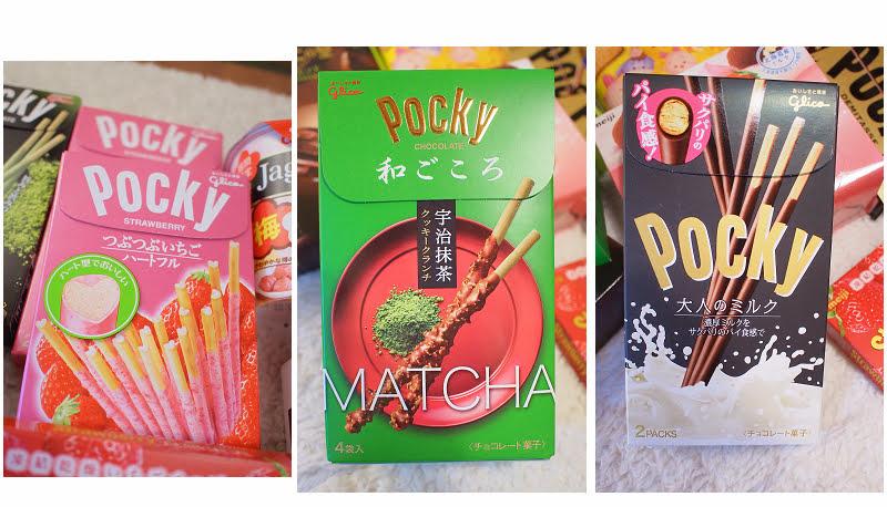 固力果巧克力棒系列 左: 百琪草莓棒 中: 宇治抹茶巧克力棒 右: 大人牛乳pocky棒