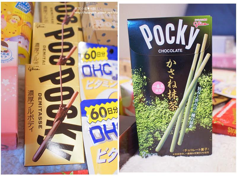 固力果巧克力棒系列 左: Pocky DEMITASSE 右: 抹茶 pocky 棒