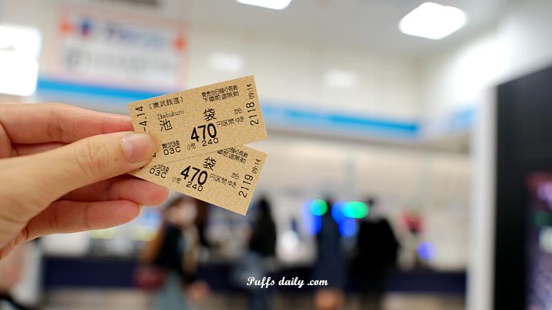 東武鐵道車票