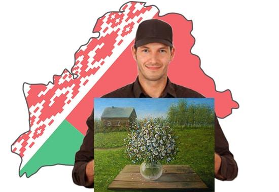 kak-otpravit-kartina-za-granicu-iz-belarusi