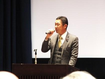 Mr. Hitoshi Kikawada, Parliamentary Secretary, Ministry of Foreign Affairs (Japan)