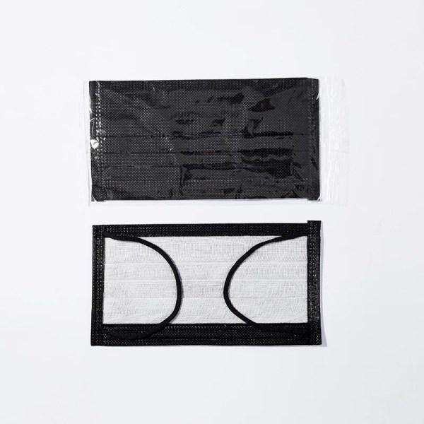 Black Surgical Mask 10 PK