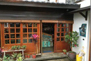 【食記】苗栗老家咖啡–回鄉者的悠閒角落