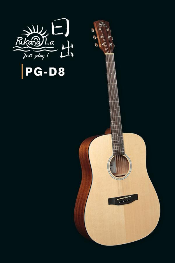 PG-D8產品圖-600x900-03