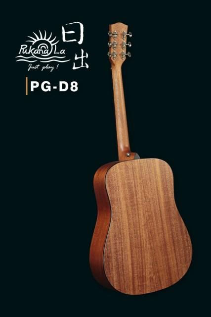 PG-D8產品圖-600x900-04