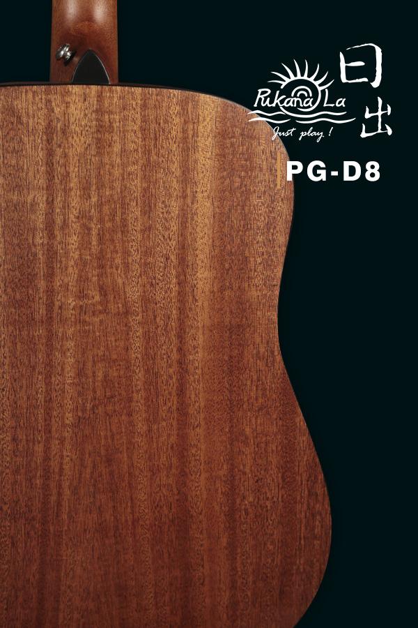 PG-D8產品圖-600x900-09