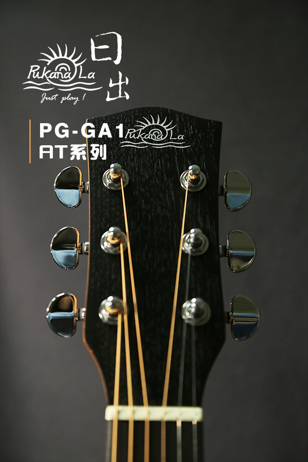 PG-GA1產品圖-600x900-08