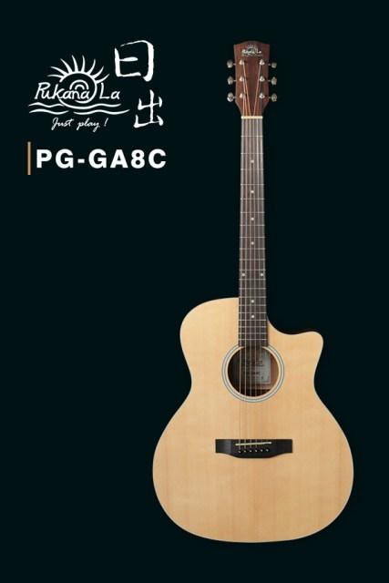 PG-GA8C產品圖-600x900-01