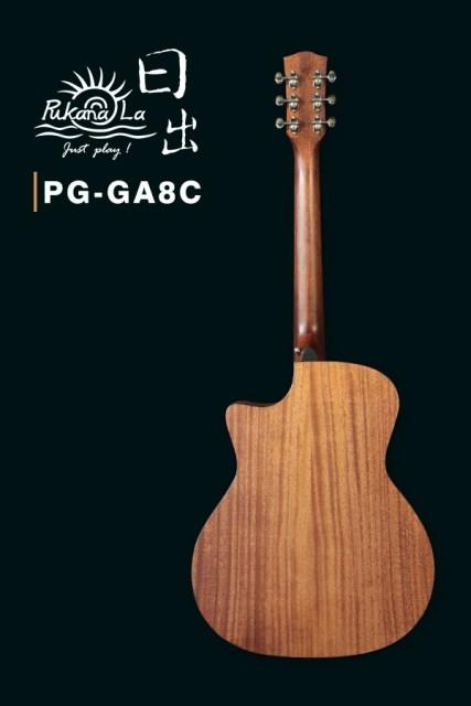 PG-GA8C產品圖-600x900-02