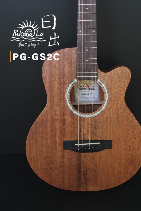PG-GS2C產品圖-600x900-05