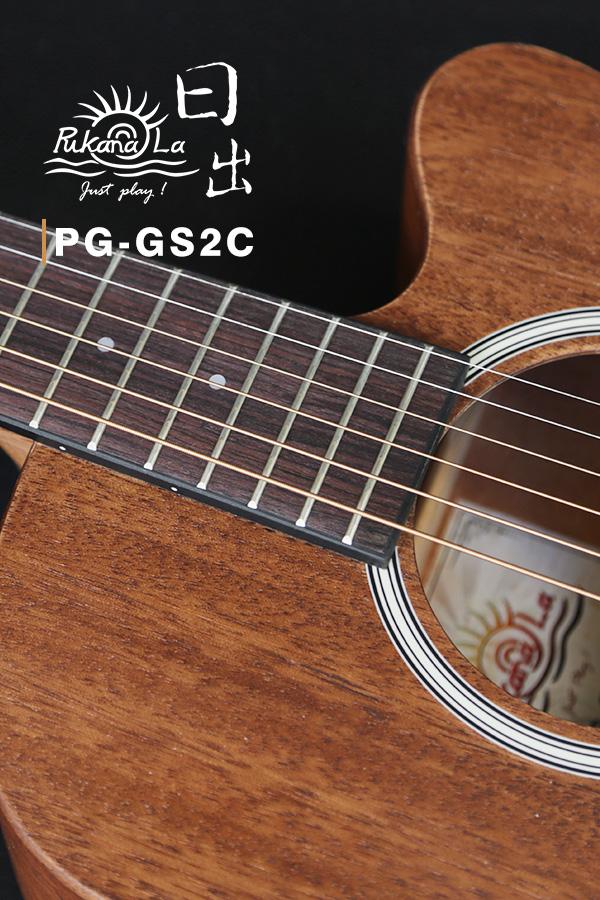 PG-GS2C產品圖-600x900-06
