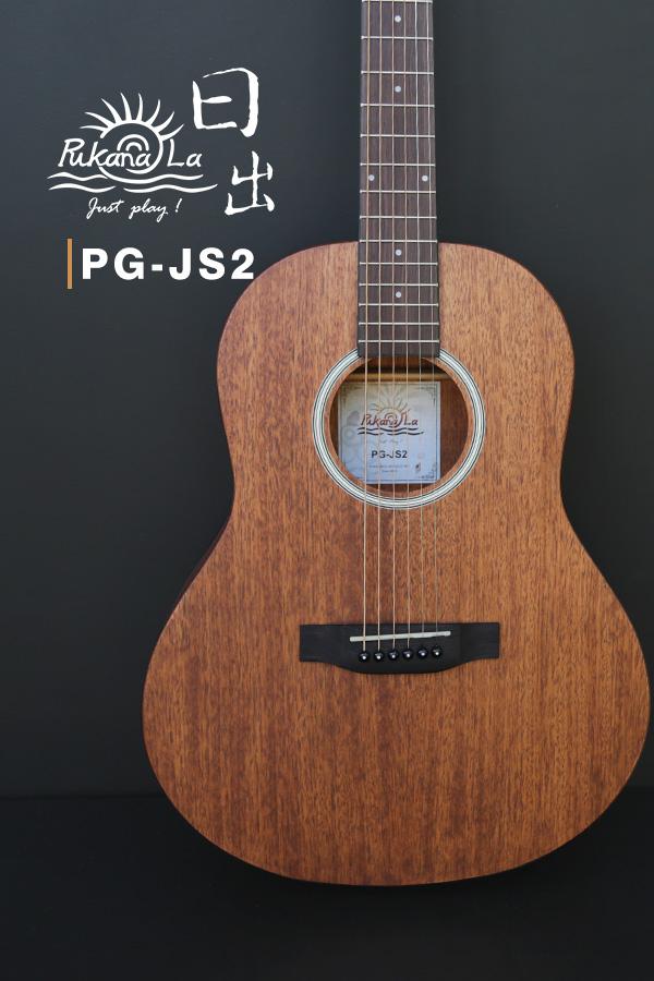 PG-JS2產品圖-600x900-05
