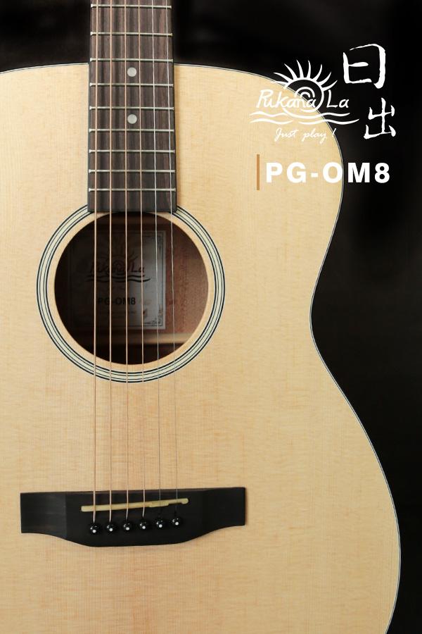 PG-OM8產品圖-600x900-07