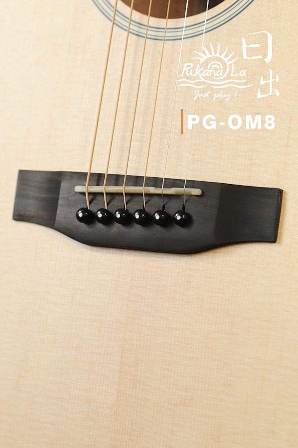 PG-OM8產品圖-600x900-08
