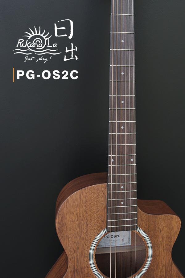 PG-OS2C產品圖-600x900-06