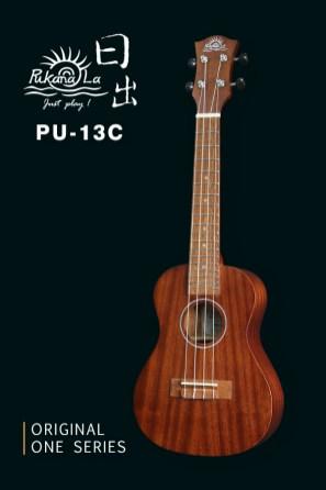 PU-13C產品圖-600x900-03