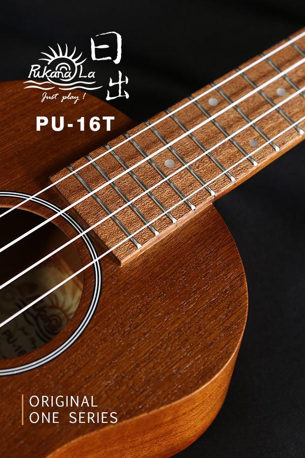 PU-16T產品圖-600x900-06