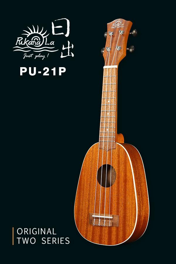 PU-21P產品圖-600x900-03