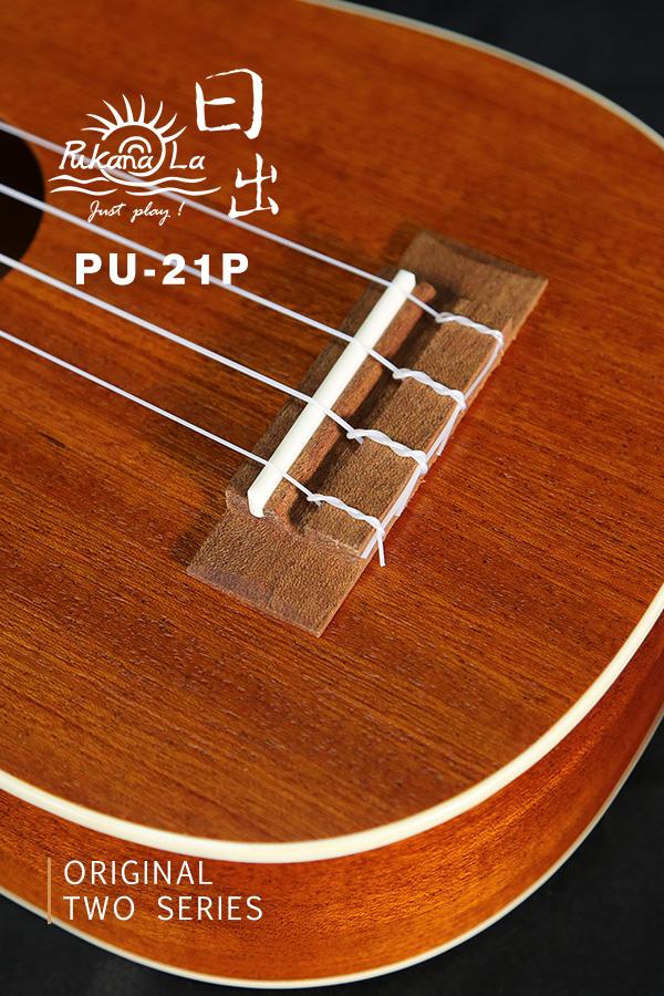 PU-21P產品圖-600x900-08