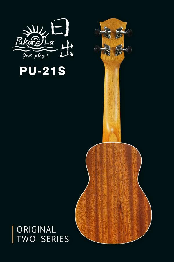 PU-21S產品圖-600x900-02
