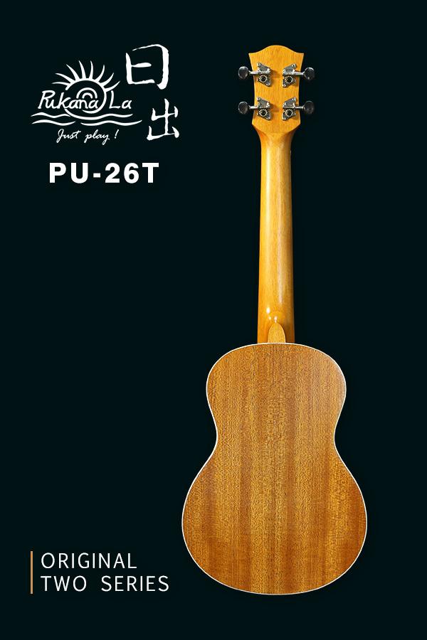 PU-26T產品圖-600x900-02