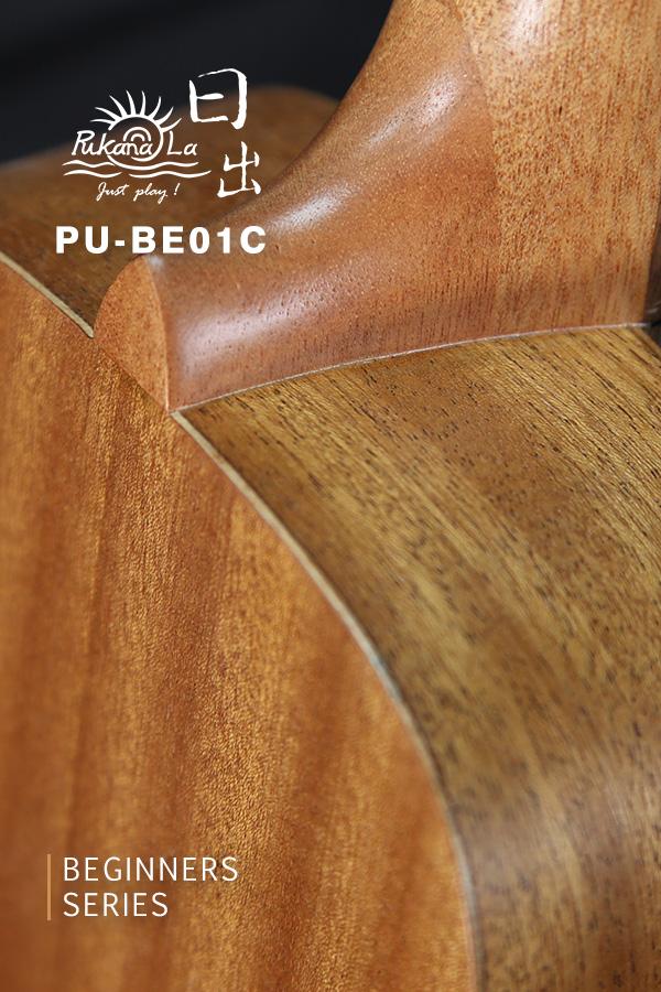 PU-BE01C-產品圖-600x900-07