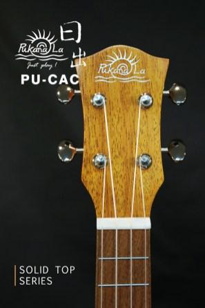 PU-CAC產品圖-600x900-06