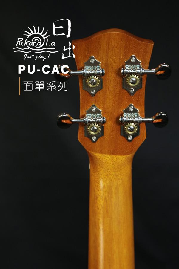 PU-CAC產品圖-600x900-07