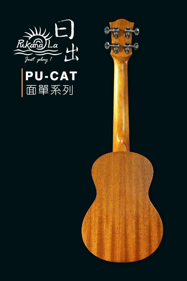 PU-CAT-產品圖-600x900-04