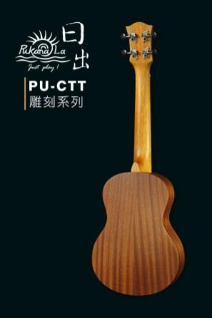 PU-CTT產品圖-600x900-04