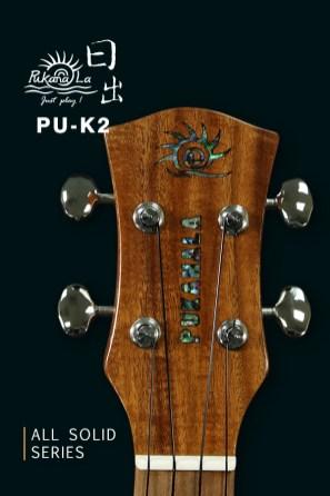PU-K2產品圖-600x900-07