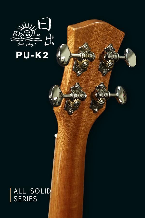 PU-K2產品圖-600x900-08