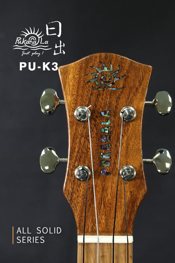 PU-K3產品圖-600x900-05