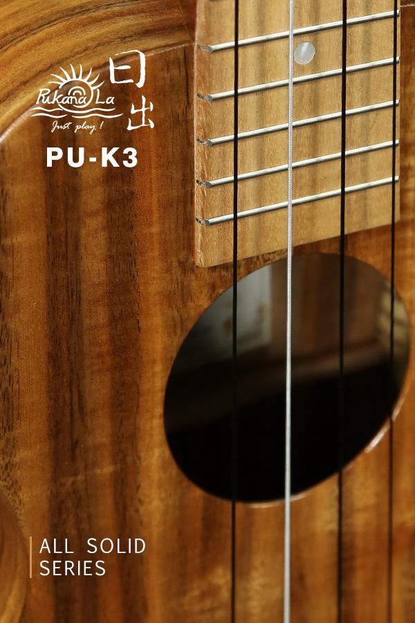 PU-K3產品圖-600x900-08