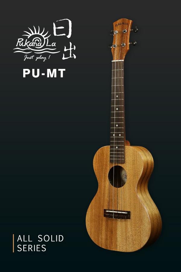 PU-MT-產品圖-600x900-03