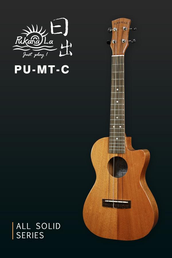 PU-MT-C產品圖-600x900-03
