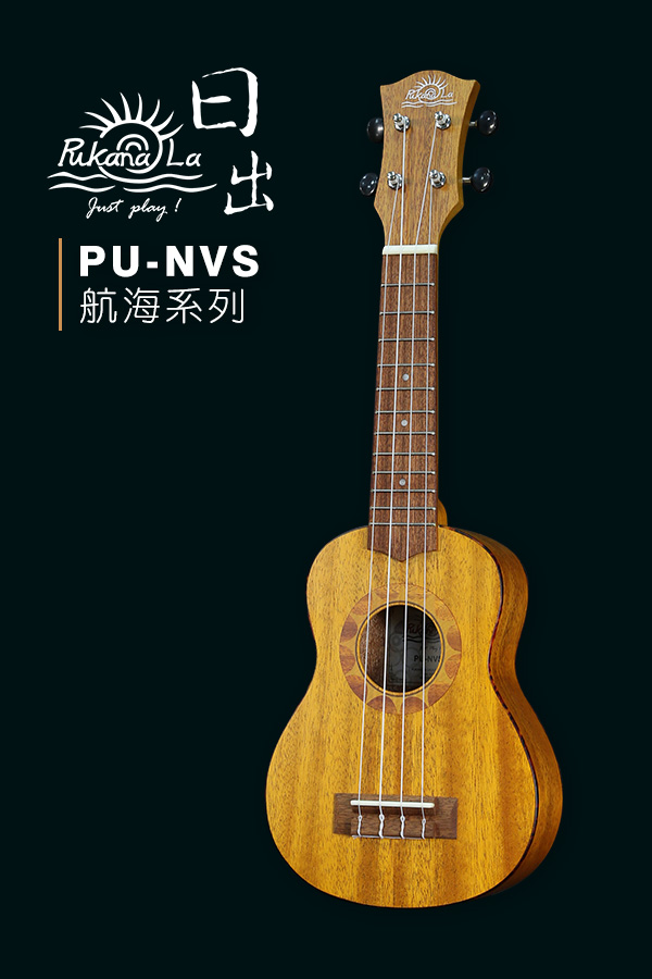 PU-NVS產品圖-600x900-03