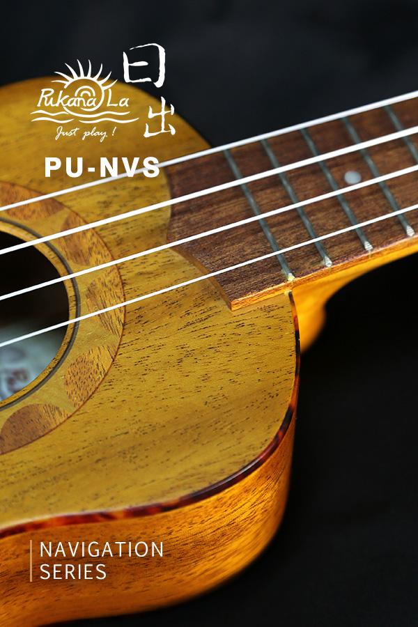 PU-NVS產品圖-600x900-07