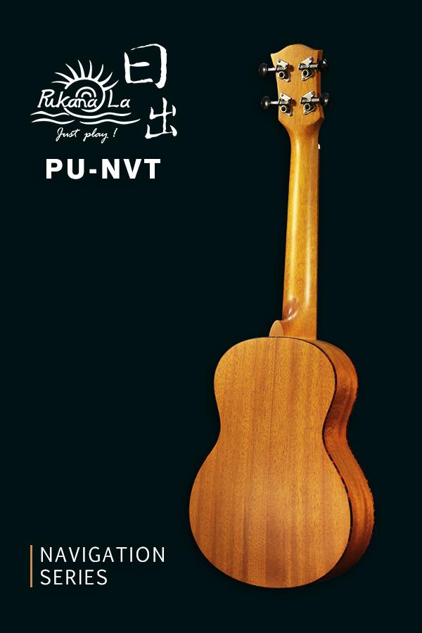 PU-NVT產品圖-600x900-04