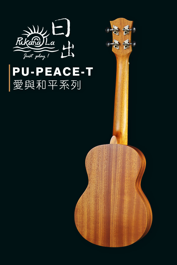 PU-PEACE-T產品圖-600x900-04