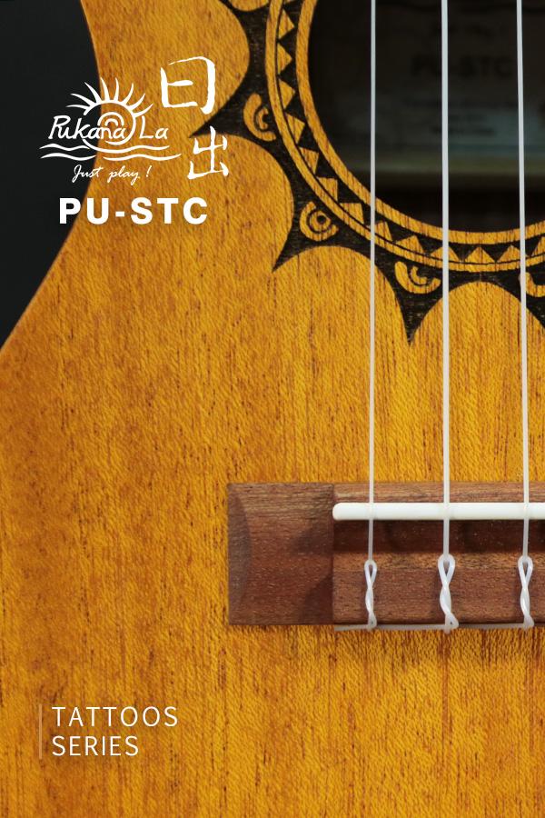 PU-STC產品圖-600x900-05