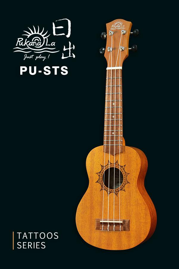PU-STS產品圖-600x900-03